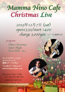 2019 mamma nino Christmas live.jpg