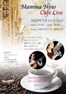 2020マンマニーニョ春ライブ.jpg