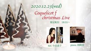 クリスマスライブweb案内 new.jpg